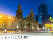Evening view of Plaza de Armas. Santiago, Chile (2017 год). Стоковое фото, фотограф Яков Филимонов / Фотобанк Лори