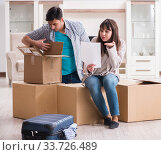 Купить «Young couple receiving foreclosure notice letter», фото № 33726489, снято 23 марта 2018 г. (c) Elnur / Фотобанк Лори