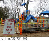 Купить «Playground Closed Due to Pandemic, Wellsville, New York, USA.», фото № 33731905, снято 4 мая 2020 г. (c) age Fotostock / Фотобанк Лори