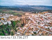 Aerial photography Ronda cityscape. Spain (2019 год). Стоковое фото, фотограф Alexander Tihonovs / Фотобанк Лори