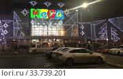Купить «Вход в Мега Дыбенко. Санкт-Петербург», видеоролик № 33739201, снято 22 января 2020 г. (c) Кекяляйнен Андрей / Фотобанк Лори