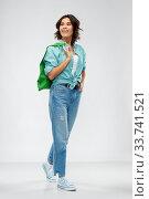 Купить «woman with reusable canvas bag for food shopping», фото № 33741521, снято 18 апреля 2020 г. (c) Syda Productions / Фотобанк Лори