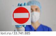 Купить «doctor or nurse in face mask showing stop sign», видеоролик № 33741885, снято 8 апреля 2020 г. (c) Syda Productions / Фотобанк Лори