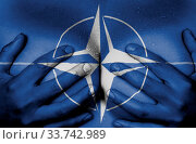 Купить «Upper part of female body, hands covering breasts, NATO.», фото № 33742989, снято 5 июня 2020 г. (c) age Fotostock / Фотобанк Лори