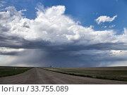 Купить «Prairie Storm Clouds Canada Saskatchewan Summer Warnings», фото № 33755089, снято 1 июня 2020 г. (c) age Fotostock / Фотобанк Лори