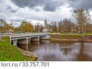 Купить «Ильинская церковь на Пороховых и Большой Ильинский мост через Охту. Санкт-Петербург», фото № 33757701, снято 7 мая 2020 г. (c) Сергей Афанасьев / Фотобанк Лори
