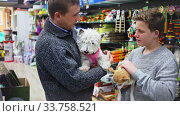 Купить «Positive man and teenager with their dogs in a pet shop», видеоролик № 33758521, снято 10 июля 2020 г. (c) Яков Филимонов / Фотобанк Лори