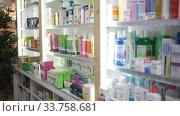 Image of various medicines arranged in shelves at pharmacy. Редакционное видео, видеограф Яков Филимонов / Фотобанк Лори