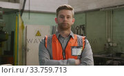 Caucasian male factory worker at a factory wearing a high vis vest. Стоковое видео, агентство Wavebreak Media / Фотобанк Лори
