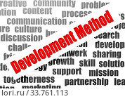 Купить «Development method word cloud», фото № 33761113, снято 6 июня 2020 г. (c) age Fotostock / Фотобанк Лори