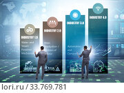 Industry 4.0 concept with various stages. Редакционное фото, фотограф Elnur / Фотобанк Лори