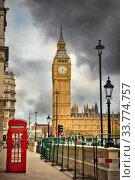 Red phone booth and Big Ben in London. Стоковое фото, фотограф Sergey Borisov / Фотобанк Лори