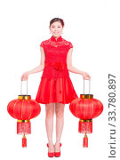 Купить «Young asian woman in red cheongsam holds red lantern in chinese new year», фото № 33780897, снято 14 июля 2020 г. (c) age Fotostock / Фотобанк Лори