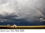 Купить «Prairie Storm Clouds Canada Saskatchewan Summer Warnings», фото № 33783585, снято 2 июня 2020 г. (c) age Fotostock / Фотобанк Лори