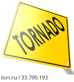Купить «Road sign with tornado image with hi-res rendered artwork that could be used for any graphic design.», фото № 33790193, снято 27 мая 2020 г. (c) age Fotostock / Фотобанк Лори