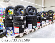 Winter vehicle tires stacked up for sale. Редакционное фото, фотограф FotograFF / Фотобанк Лори