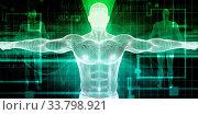 Купить «Medical Transplant Procedure of the Future as Abstract», фото № 33798921, снято 5 июля 2020 г. (c) easy Fotostock / Фотобанк Лори