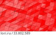 Купить «Red deformed three-dimensional plane. abstract background. 3d render», фото № 33802589, снято 29 мая 2020 г. (c) easy Fotostock / Фотобанк Лори