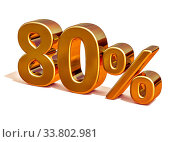 Купить «Gold Sale 80%, Gold Percent Off Discount Sign, Sale Banner Template, Special Offer 80% Off Discount Tag, Golden Eighty Percentages Sign, Gold Sale Symbol...», фото № 33802981, снято 5 августа 2020 г. (c) age Fotostock / Фотобанк Лори