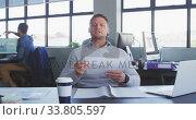 Купить «Businessman interviewing someone in modern office», видеоролик № 33805597, снято 12 октября 2019 г. (c) Wavebreak Media / Фотобанк Лори