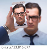 Concept of face recognition software and hardware. Стоковое фото, фотограф Elnur / Фотобанк Лори