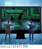 Купить «Big data concept with data mining analyst», фото № 33817789, снято 5 августа 2020 г. (c) Elnur / Фотобанк Лори