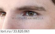 Купить «Close up of a Caucasian man eyes», видеоролик № 33820061, снято 8 августа 2017 г. (c) Wavebreak Media / Фотобанк Лори