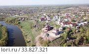 Panoramic aerial view of district of Belev on riverside, Tula region, Russia (2019 год). Стоковое видео, видеограф Яков Филимонов / Фотобанк Лори
