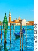 Купить «San Giorgio Maggiore Island in Venice», фото № 33828009, снято 15 июня 2018 г. (c) Роман Сигаев / Фотобанк Лори