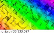 Купить «Rainbow deformed three-dimensional plane. abstract background. 3d render», фото № 33833097, снято 29 мая 2020 г. (c) easy Fotostock / Фотобанк Лори
