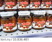 Купить «Nutella by Ferrero is a sweetened hazelnut cocoa spread», фото № 33836481, снято 25 ноября 2019 г. (c) FotograFF / Фотобанк Лори