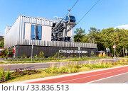 Купить «Luzhniki station of the Moscow cableway», фото № 33836513, снято 8 июля 2019 г. (c) FotograFF / Фотобанк Лори