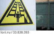 Close-up of a railway crossing, sign, freight train. Стоковое видео, видеограф Mikhail Erguine / Фотобанк Лори