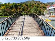 Купить «Деревянный мост через реку Дамирапаранчай. Габала. Азербайджан», фото № 33839509, снято 25 сентября 2019 г. (c) Евгений Ткачёв / Фотобанк Лори