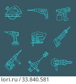 Купить «Vector light outline house repair electric devices icons set», фото № 33840581, снято 5 июля 2020 г. (c) easy Fotostock / Фотобанк Лори