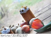 Купить «Russian easter bread, kulich, and organic painted eggs», фото № 33852537, снято 19 апреля 2020 г. (c) Короленко Елена / Фотобанк Лори