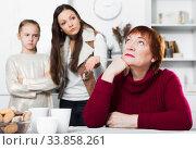 Купить «Senior woman having conflict with family», фото № 33858261, снято 25 ноября 2017 г. (c) Яков Филимонов / Фотобанк Лори