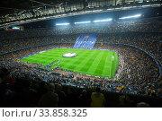 Купить «Football field and audience at stadium Nou Camp, Barcelona», фото № 33858325, снято 4 ноября 2015 г. (c) Яков Филимонов / Фотобанк Лори