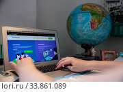 Купить «Student follows school lessons at home, in videoconference with the other students in the class due Coronavirus emergency, Rome, ITALY-26-05-2020.», фото № 33861089, снято 26 мая 2020 г. (c) age Fotostock / Фотобанк Лори