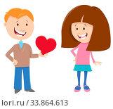 Greeting Card Cartoon Illustration with Girl and Boy with Heart on Valentines Day. Стоковое фото, фотограф Zoonar.com/Igor Zakowski / easy Fotostock / Фотобанк Лори