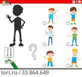 Cartoon Illustration of Finding the Right Shadow Educational Game for Children with Kid Boys Characters. Стоковое фото, фотограф Zoonar.com/Igor Zakowski / easy Fotostock / Фотобанк Лори