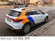 Купить «Moscow, Russia - Feb 21, 2020. Moscow Car Sharing Car - Yandex Drive on Academician Sakharov Avenue», фото № 33866309, снято 21 февраля 2020 г. (c) Володина Ольга / Фотобанк Лори