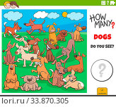 Illustration of Educational Counting Game for Kids with Cartoon Funny Dogs Animal Characters Group Outdoor. Стоковое фото, фотограф Zoonar.com/Igor Zakowski / easy Fotostock / Фотобанк Лори