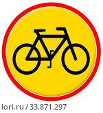 Купить «Traffic-Road Sign Collection», фото № 33871297, снято 30 мая 2020 г. (c) easy Fotostock / Фотобанк Лори