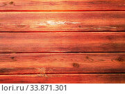 Купить «Brown wood texture, dark wooden background», фото № 33871301, снято 29 мая 2020 г. (c) easy Fotostock / Фотобанк Лори