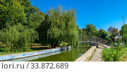 Купить «Victory Park in Odessa, Ukraine», фото № 33872689, снято 30 августа 2019 г. (c) Sergii Zarev / Фотобанк Лори