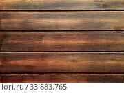 Купить «Brown wood texture, dark wooden abstract background», фото № 33883765, снято 8 июля 2020 г. (c) easy Fotostock / Фотобанк Лори