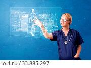 Купить «Doctor touching blue screen with full body analyze concept», фото № 33885297, снято 9 июля 2020 г. (c) easy Fotostock / Фотобанк Лори