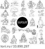Black and White Cartoon Illustration of Fantasy or Fairy Tale Characters Large Set Coloring Book Page. Стоковое фото, фотограф Zoonar.com/Igor Zakowski / easy Fotostock / Фотобанк Лори