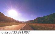 Купить «Mountain road timelapse at the summer or autumn sunset sunrise time. Wild nature and rural field.», видеоролик № 33891097, снято 7 июня 2018 г. (c) Александр Маркин / Фотобанк Лори